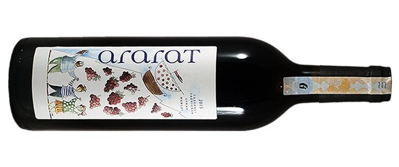 ARARAT-2015-TEKIRDAG